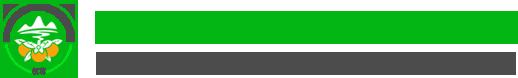 湖北,十堰,丹江口,丹江,习家店,柑橘,柑桔,橘子,代办,批发,收购,价格